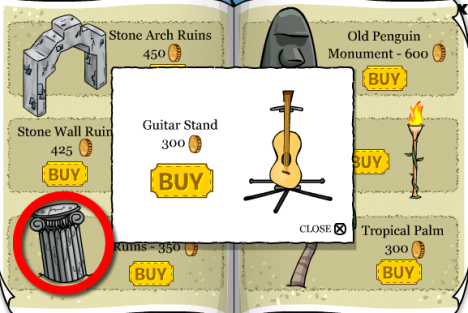 guitar stand_2