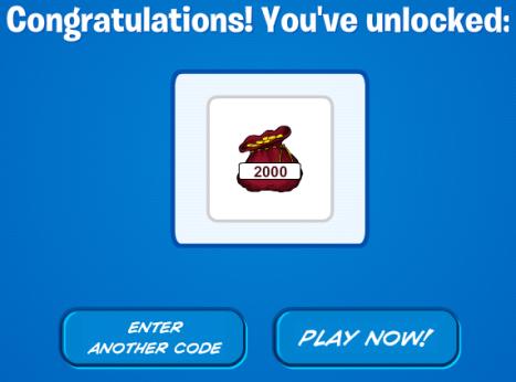 unlockbook_prize2